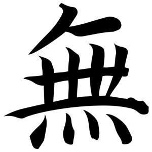 Wu_(negative)